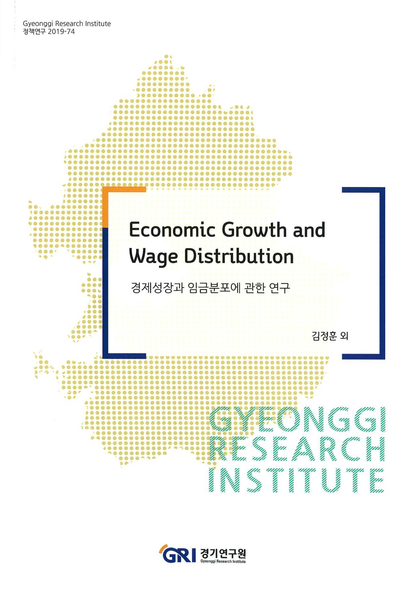 Economic Growth and Wage Distribution