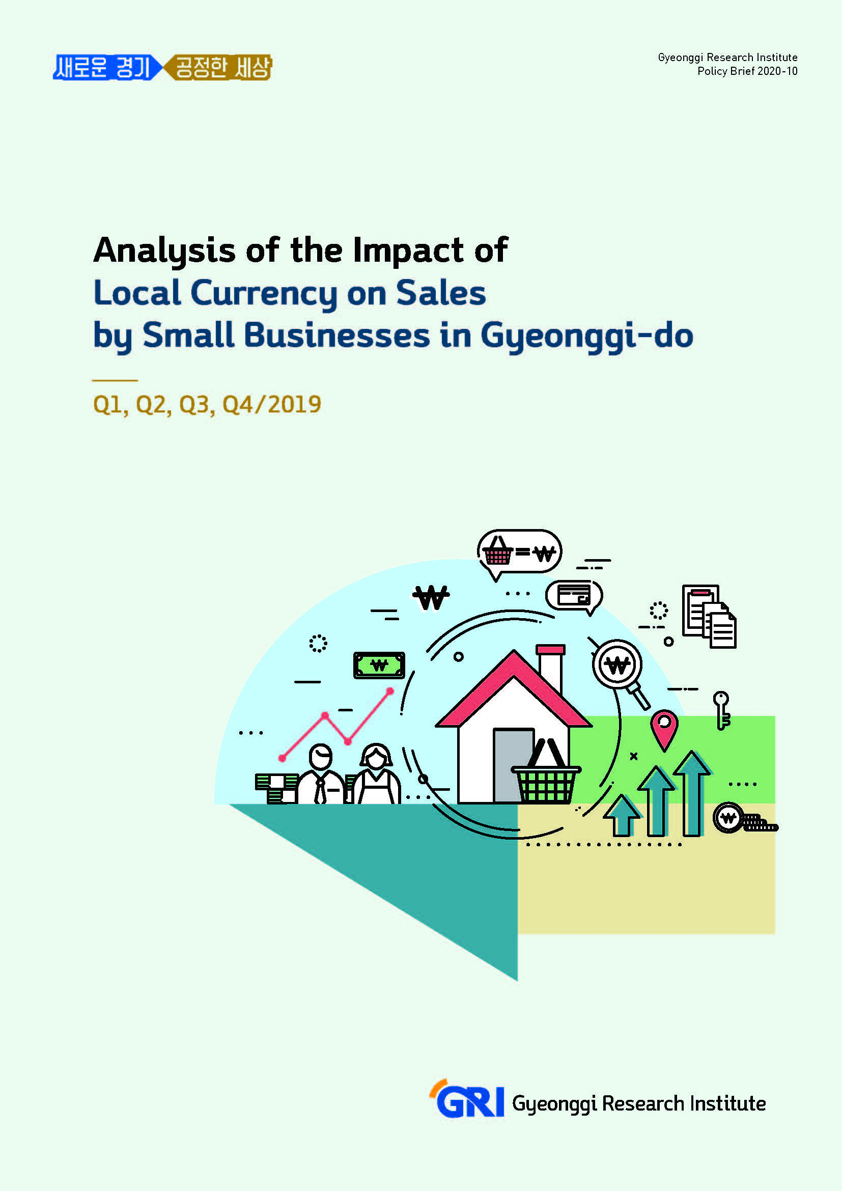 Analysis of the Impact of Local Currency on Sales by Small Businesses in Gyeonggi-do