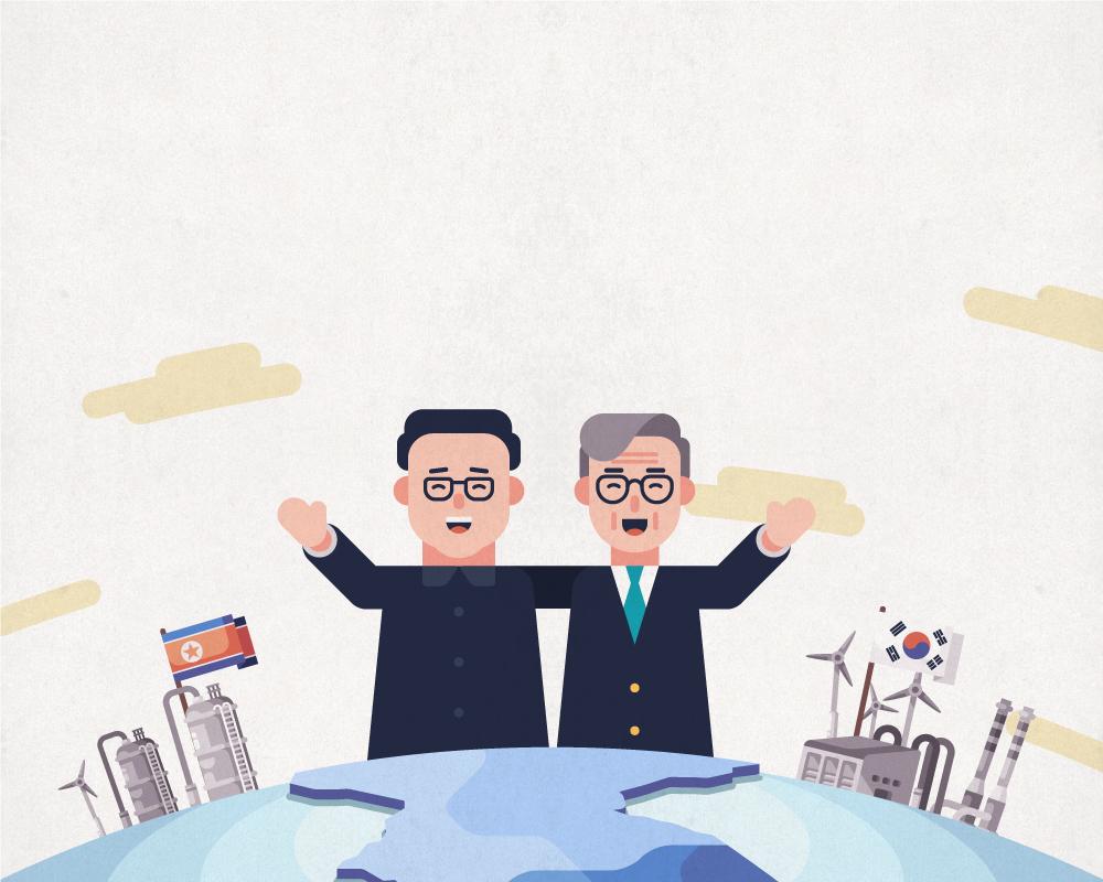 남북평화시대, 환경협력으로 하나되자