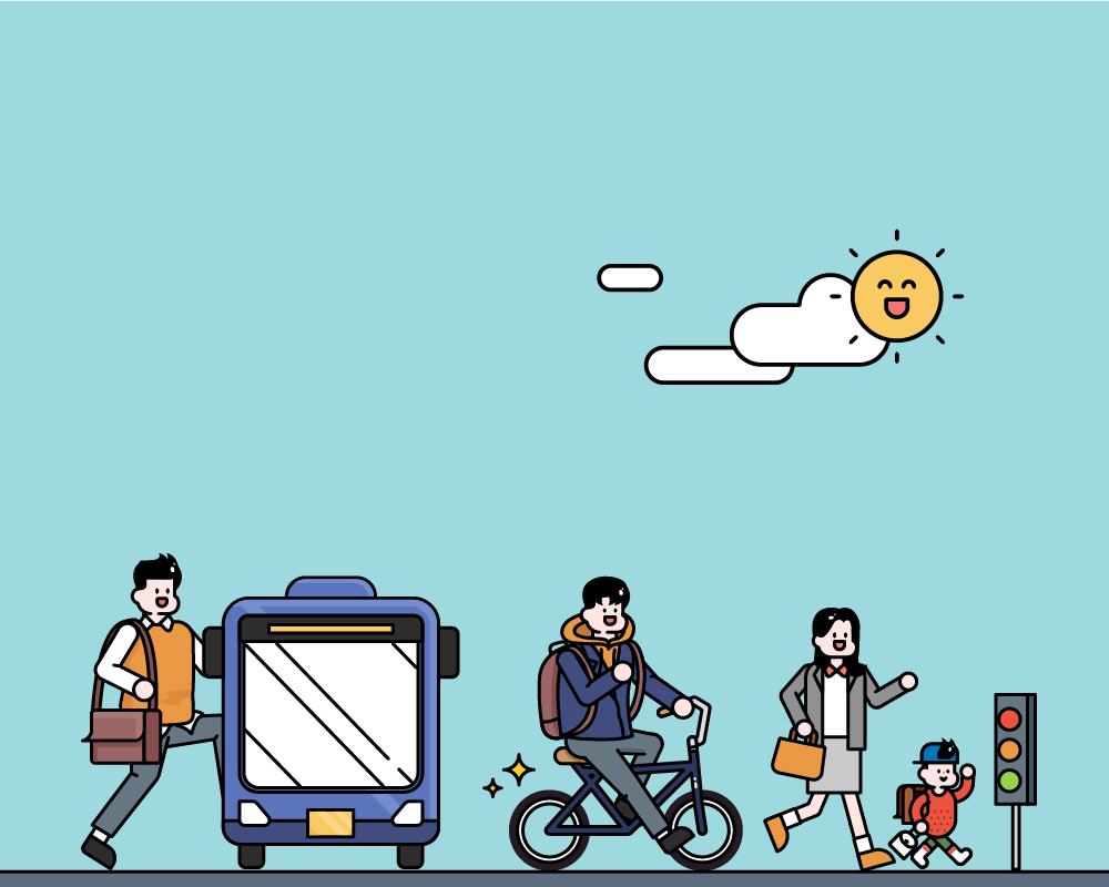 안전한 교통환경 위해 보행환경 개선이 최우선