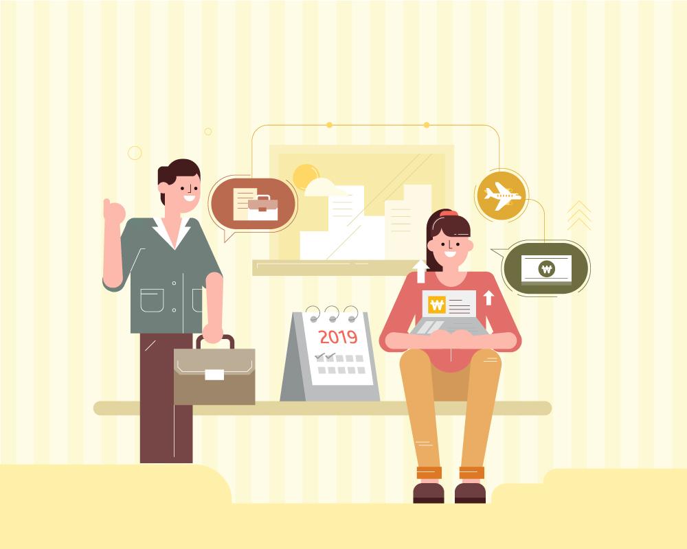 2019년 새해소망 1위는 '소득'과 '일자리'