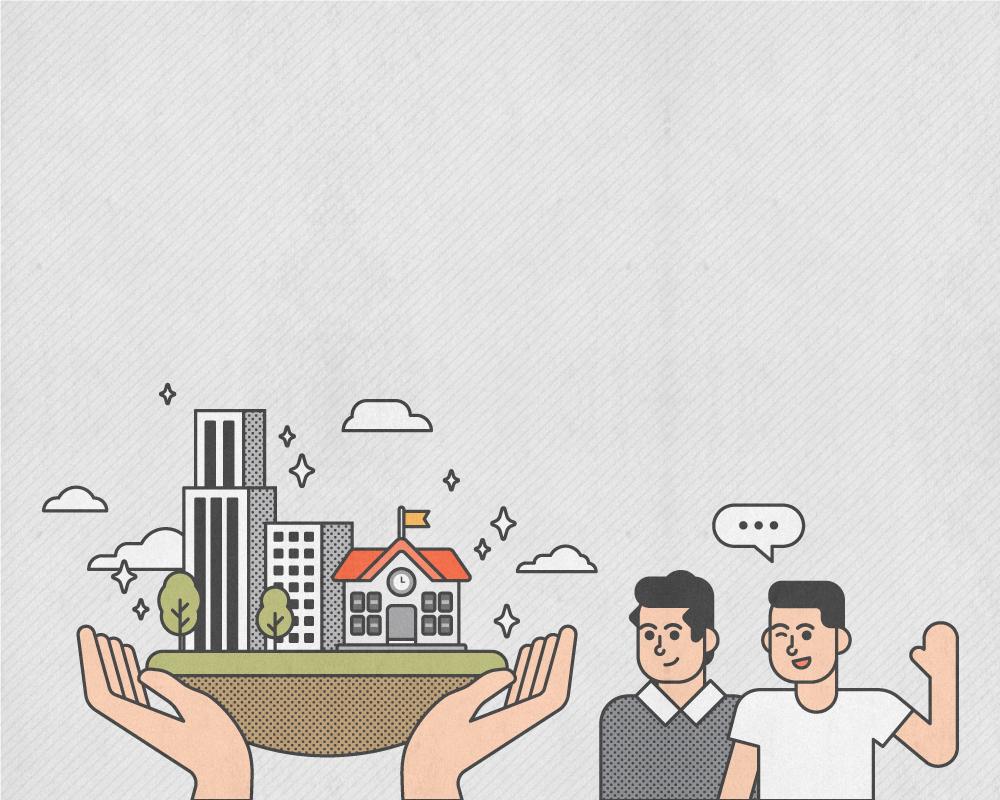 사람과 지역의 만남, 지역문제를 해결하는 리빙랩