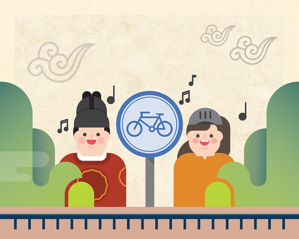 조선왕릉 300리, 자전거로 달려보겠소?