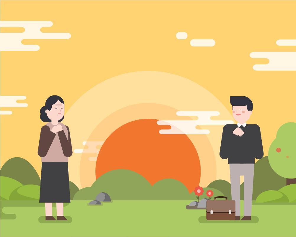 2017년 경기도민의 새해소망은?