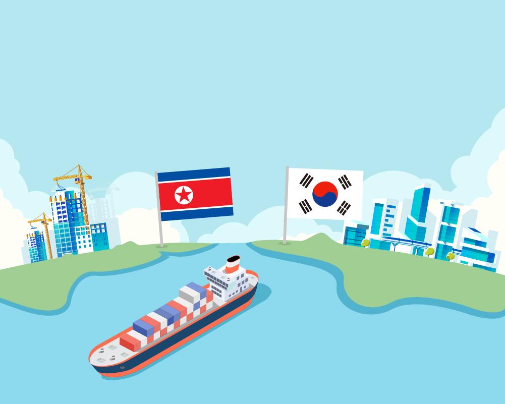 남북통합 신성장 엔진 '한반도 메가리전'