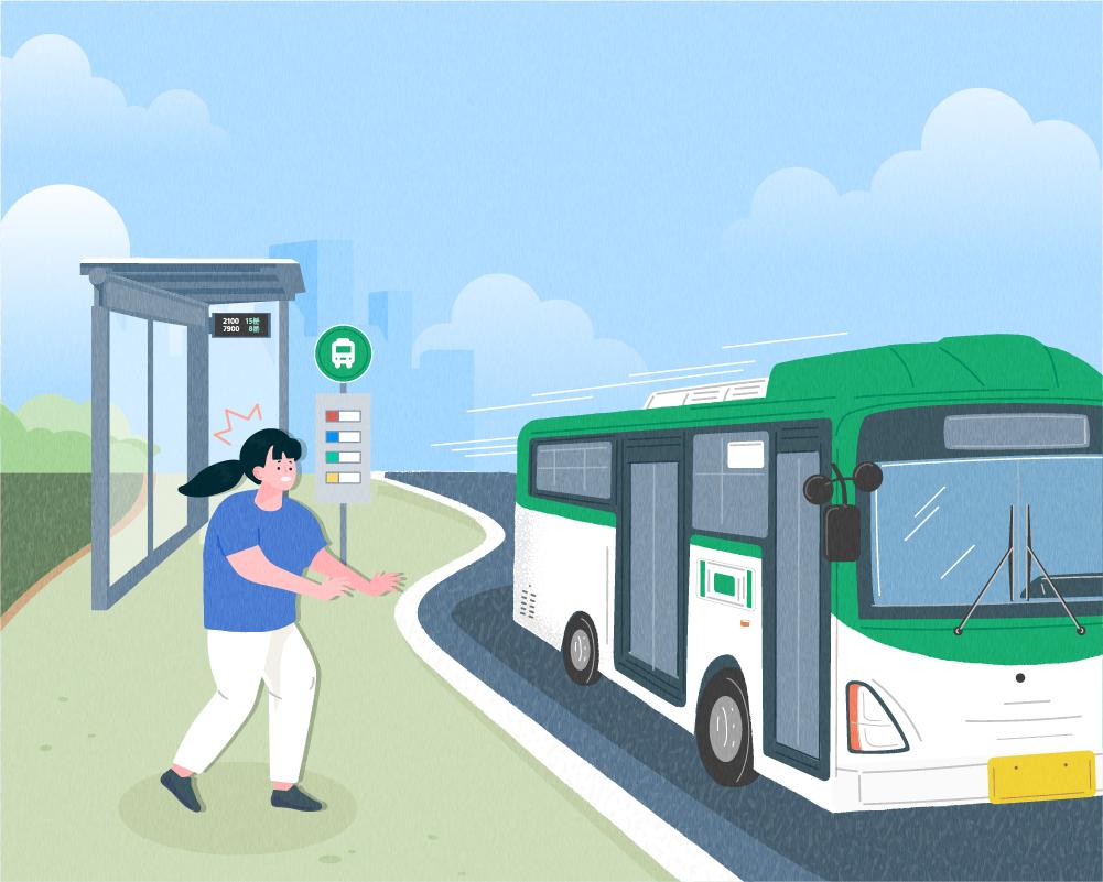 무정차 버스, 속 타는 승객.. 해결방법은?